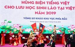 126 sinh vien lao tai binh dinh to chuc gap mat nhan tet co truyen viet nam 2020