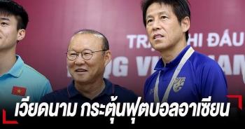 huan luyen vien thai lan nishino bat ngo ca ngoi viet nam truoc tran dai chien