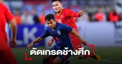 pochettino chinh thuc bi sa thai tu dinh cao champions league den bi kich tai tottenham