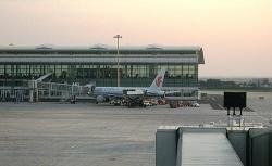 Trung Quốc dự đoán về dịch Covid-19, Vũ Hán sắp mở lại sân bay