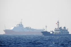 Chuyên gia quốc tế lên án Trung Quốc vi phạm luật pháp quốc tế ở Biển Đông