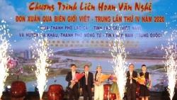 200 nghe sy viet nam va trung quoc tham gia bieu dien nhip cau huu nghi tai lao cai