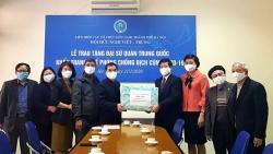 Hội hữu nghị Việt-Trung TP. Hà Nội tặng 1.000 khẩu trang cho Đại sứ quán Trung Quốc tại Việt Nam