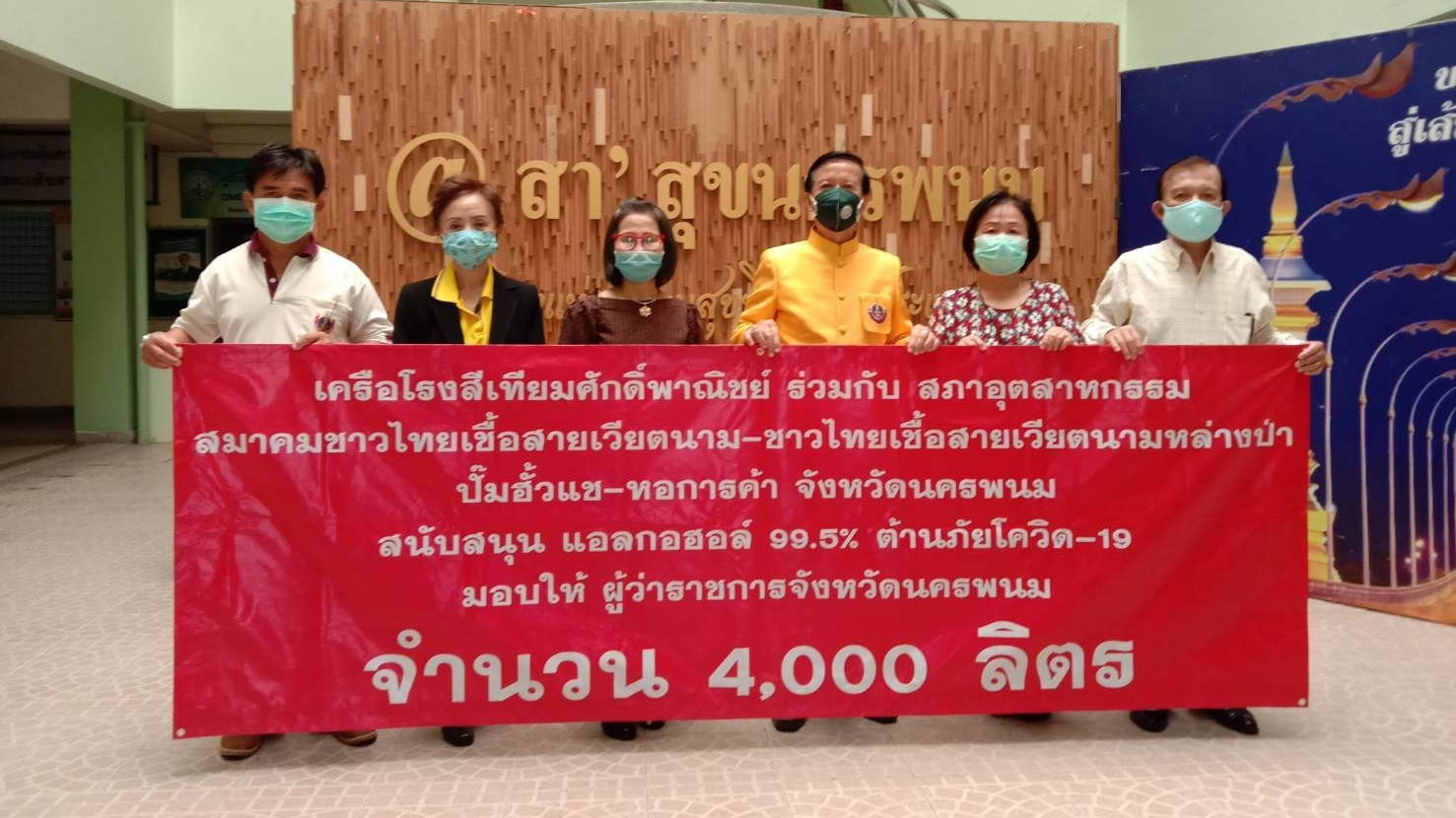 viet nam trao 4000 lit nuoc sat trung ho tro nhan dan nakhon phanom thai lan chong covid 19