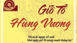 Ngày Quốc tổ Việt Nam toàn cầu onine có thành viên Ban dự án từ 16 quốc gia trên thế giới