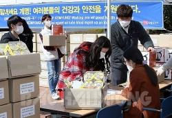 Đại học Keimyung (Hàn Quốc) hỗ trợ du học sinh Hải Dương chống COVID-19