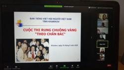 Kiều bào Việt Nam tại Ucraina và Pháp kỷ niệm 130 năm ngày sinh Chủ tịch Hồ Chí Minh
