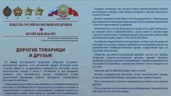 Hội Hữu nghị Nga-Việt chúc mừng nhân dân Việt Nam nhân kỷ niệm 130 năm ngày sinh Chủ tịch Hồ Chí Minh