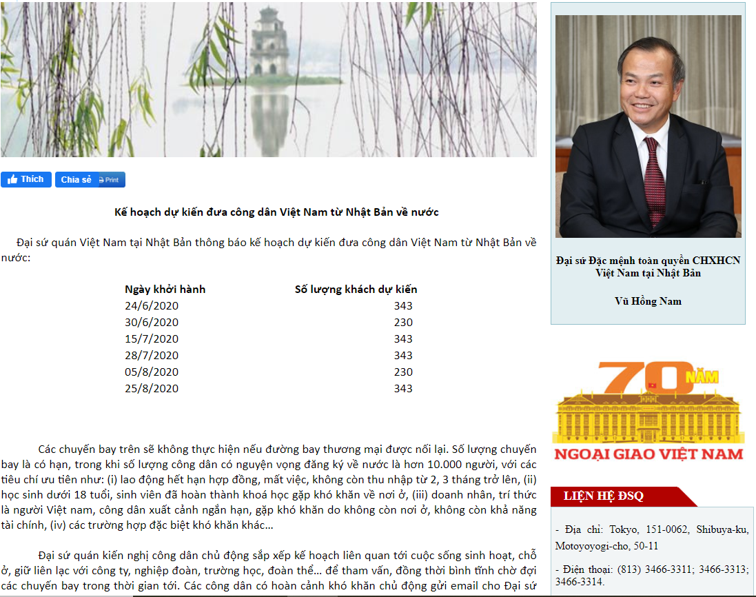 350 công dân Việt Nam từ Nhật Bản đã về nước an toàn