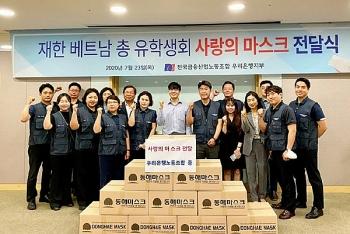 Ngân hàng Hàn Quốc tặng 10.000 khẩu trang cho VSAK