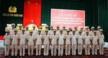 Quảng Nam: Thành lập Phòng An ninh mạng và phòng, chống tội phạm sử dụng công nghệ cao