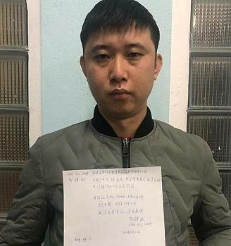 Tài xế chở 6 người Trung Quốc nghi nhập cảnh trái phép
