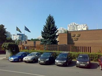 Nga trục xuất hàng loạt nhà ngoại giao châu Âu vì tham gia hoạt động biểu tình trái phép