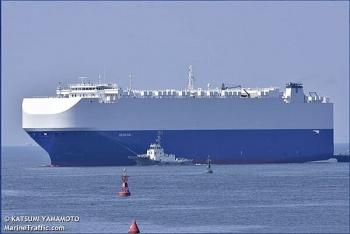 Israel nghi khả năng Iran tấn công tàu chở dầu trên vịnh Oman