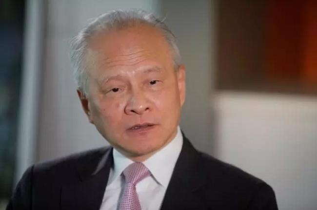 Đại sứ Trung Quốc tại Mỹ đáp trả bình luận của Tổng thống Biden