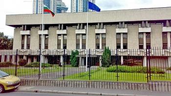 Nga trục xuất 2 nhà ngoại giao Bulgaria, đề nghị rời đi trong vòng 72 giờ