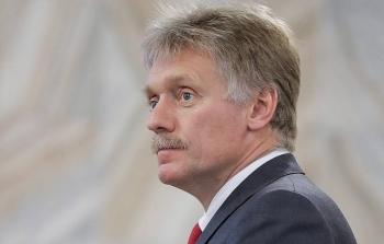 Điện Kremlin nói gì về vụ chính trị gia Ukraine bị cáo buộc chuyển tài liệu cho Nga?