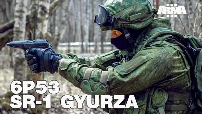 Súng Gyurza Nga bị Mỹ cấm vì sức mạnh hủy diệt quá khủng khiếp?