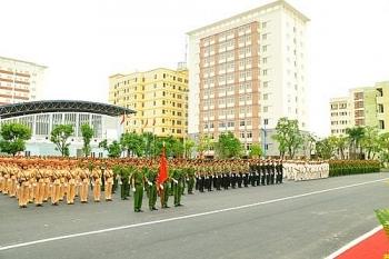 Điểm chuẩn dự kiến Học viện Cảnh sát nhân dân năm 2020