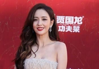Dàn nam thần và mỹ nhân Hoa ngữ đình đám đổ bộ Liên hoan phim Bắc Kinh