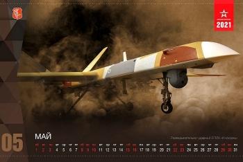 Lộ diện UAV Orion phiên bản tấn công của Nga có thể mang theo đạn, bom và tên lửa