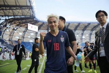 Thái Lan muốn giành quyền đăng cai vòng loại World Cup 2022 với Việt Nam