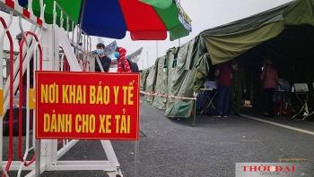 Quảng Ninh áp dụng khai báo y tế điện tử đối với người ra vào tỉnh