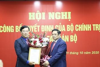 Chân dung ông Lê Quốc Phong - người được giới thiệu để bầu làm Bí thư Tỉnh ủy Đồng Tháp