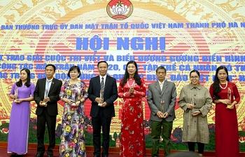Nhiều hoạt động kỷ niệm 90 năm Ngày truyền thống Mặt trận Tổ quốc Việt Nam