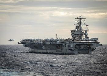 Mỹ công nhận phán quyết của PCA năm 2016 về Biển Đông