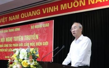 """Hội nghị tuyên truyền """"Thành quả công tác phân giới cắm mốc biên giới trên đất liền Việt Nam - Campuchia"""""""