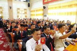 Đại hội Đảng bộ Liên hiệp các tổ chức Hữu nghị Việt Nam lần thứ IX sẽ khai mạc vào ngày 16/7