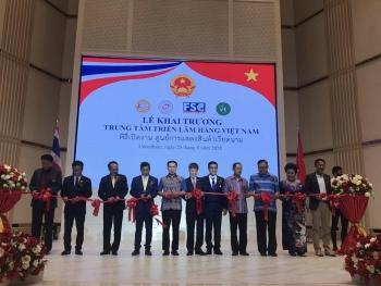 Hiệp hội Doanh nhân Thái-Việt khai trương Trung tâm triển lãm hàng Việt Nam chất lượng cao ở vùng Đông Bắc Thái Lan