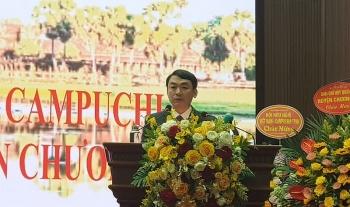 Ra mắt Chi hội hữu nghị Việt Nam – Campuchia cựu quân tình nguyện huyện Chương Mỹ