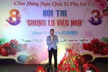 Phụ nữ Việt tăng cường tình đoàn kết hữu nghị trên đất Lào