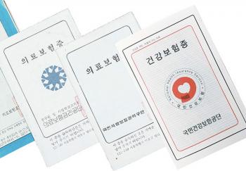 Sử dụng hiệu quả bảo hiểm y tế quốc dân cho du học sinh Việt Nam ở Hàn Quốc