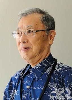 Nhà sưu tập Nhật Bản tặng Đà Nẵng 238 tác phẩm tranh quý