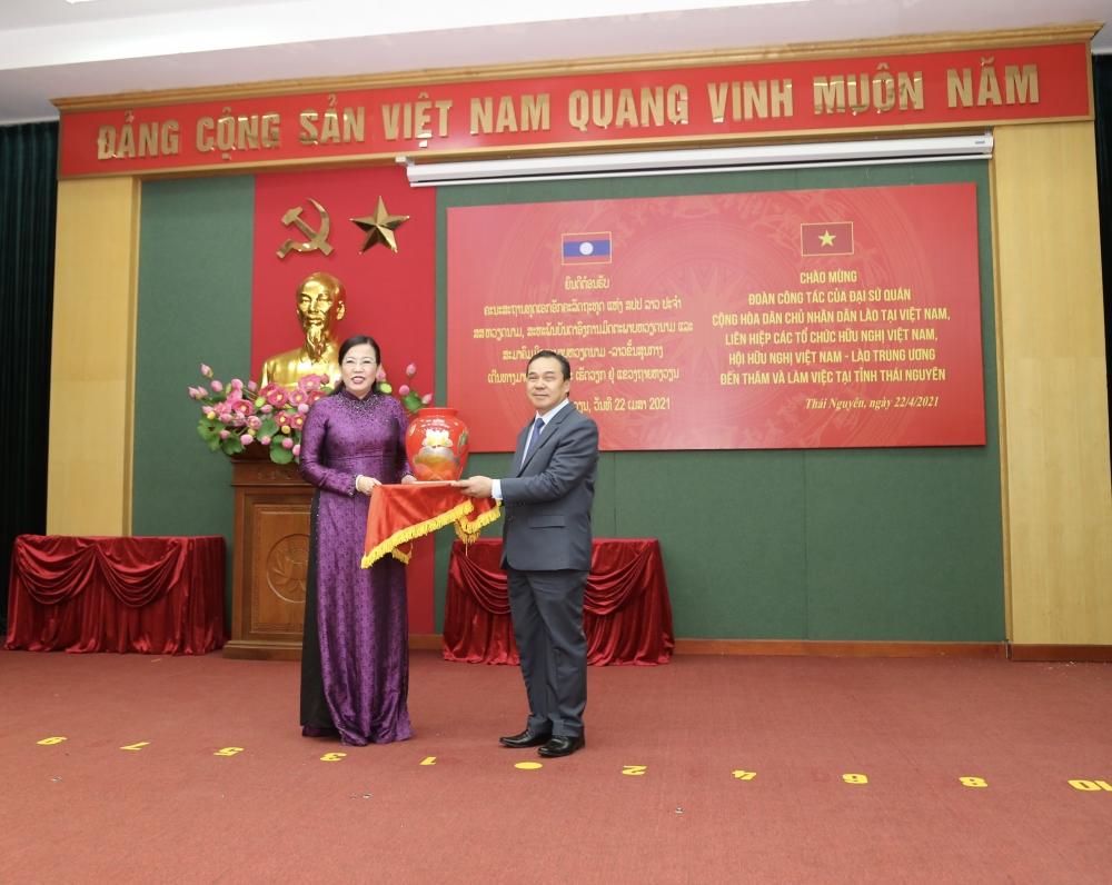 Thái Nguyên (Việt Nam) và Lào mở cơ hội hợp tác nhiều lĩnh vực