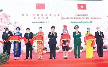 Khánh thành nhà văn hóa hữu nghị Việt Nam-Trung Quốc ở Quảng Ninh