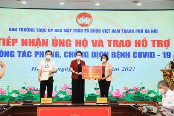 Hội Hữu nghị Việt Nam - Bulgaria. Việt - Pháp TP. Hà Nội ủng hộ công tác phòng, chống COVID-19