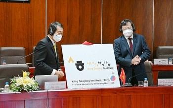 Ra mắt Học viện Ngôn ngữ và Văn hóa Hàn Quốc King Sejong - Trà Vinh