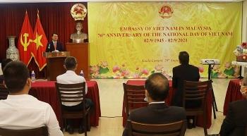 76 năm Quốc khánh: người Việt tại Canada, Malaysia hướng về Tổ quốc, góp quỹ chống Covid-19