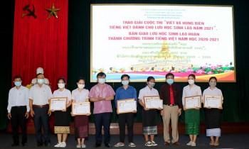 Lưu học sinh Lào Natsa Douangpanya giành giải nhất cuộc thi hùng biện tiếng Việt tại Quảng Nam