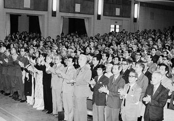 Kì II: Quan điểm của Đảng về quyền con người trong thời kỳ đổi mới