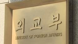 Covid-19: Hàn Quốc đưa 3 đội phản ứng nhanh đến Việt Nam hỗ trợ công dân cách ly