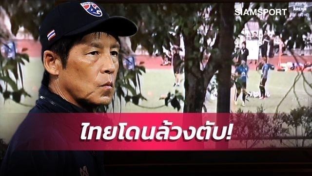 so bi quay len thai lan thue san tap rieng o viet nam