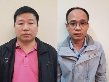 Vụ buôn lậu 5.000 tấn thuốc bắc: Đề nghị truy tố 19 bị can cùng 2 cán bộ hải quan
