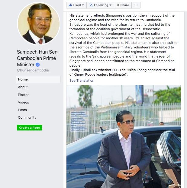 thu tuong campuchia chi trich phat bieu cua thu tuong singapore