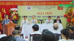 phi chinh phu han quoc ho tro da nang gan 50 ty dong giai doan 2013 2018