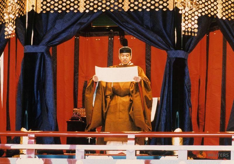 nhat ban san sang cho le dang quang cua nhat hoang naruhito 90616